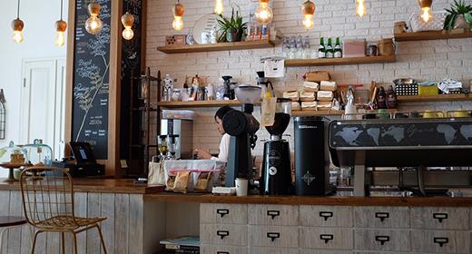 Bir Kahve Dükkanı İnşa Teması