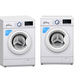 Washing Machine Realistic Set - GraphicRiver Item for Sale