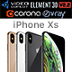 Apple iPhone XS All colors - 3DOcean Item for Sale