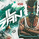 Underground Rap Flyer Template - GraphicRiver Item for Sale