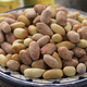 Bowl with traditional Moroccan roasted peanuts - PhotoDune Item for Sale