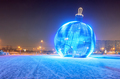 Giant luminous glowing blue Christmas ball on the street at night  - PhotoDune Item for Sale