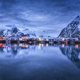 Beautiful fishing village with boats at night, Lofoten islands - PhotoDune Item for Sale