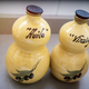 Containers of ceramics of oil and vinegar in a kitchen - PhotoDune Item for Sale