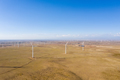 aerial view of wind farm, xinjiang - PhotoDune Item for Sale