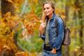 Beautiful woman in autumn park - PhotoDune Item for Sale