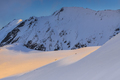 winter landscape in Retezat Mountains, Romania - PhotoDune Item for Sale
