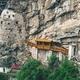 Anchoress of St. Sava. Wall, serbian. - PhotoDune Item for Sale