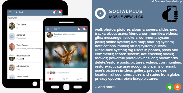 Social Plus - Mobile-Friendly (PHP Social Network)            Nulled
