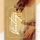 I'm Just a Vintage Soul Flyer Template - GraphicRiver Item for Sale