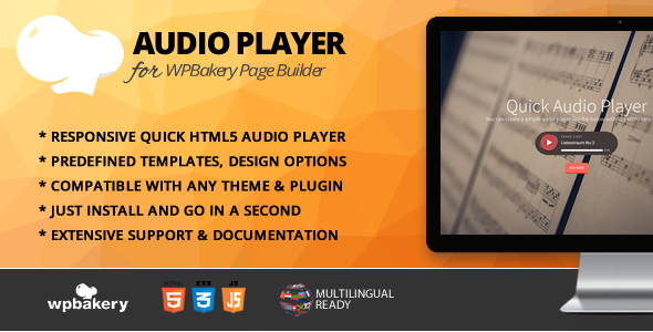 Quick Audio Player Addon for WPBakery Page Builder            Nulled