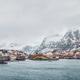 A village on Lofoten Islands, Norway. Panorama - PhotoDune Item for Sale