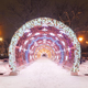 Light tunnel of strings. Christmas, New Year - PhotoDune Item for Sale