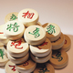Chinese Chess - PhotoDune Item for Sale