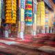 Beautiful colorful interior decoration of Tibetan buddhist temple, Tibet - PhotoDune Item for Sale