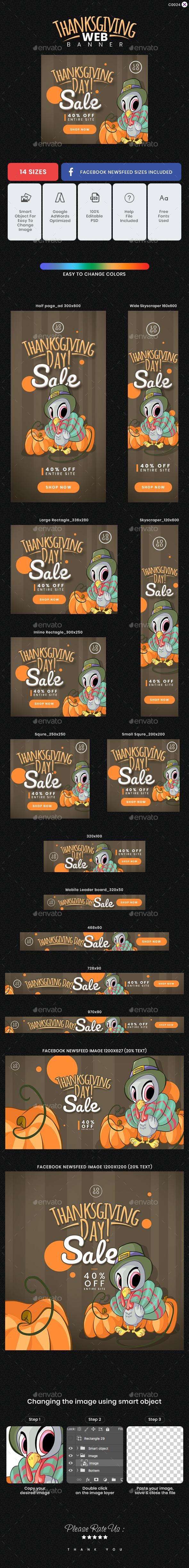 Thanksgiving Sale Web Banner Set - Banners & Ads Web Elements