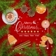Christmas Vector Background - GraphicRiver Item for Sale