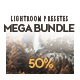 Mega Bundle Lightroom Presets - GraphicRiver Item for Sale