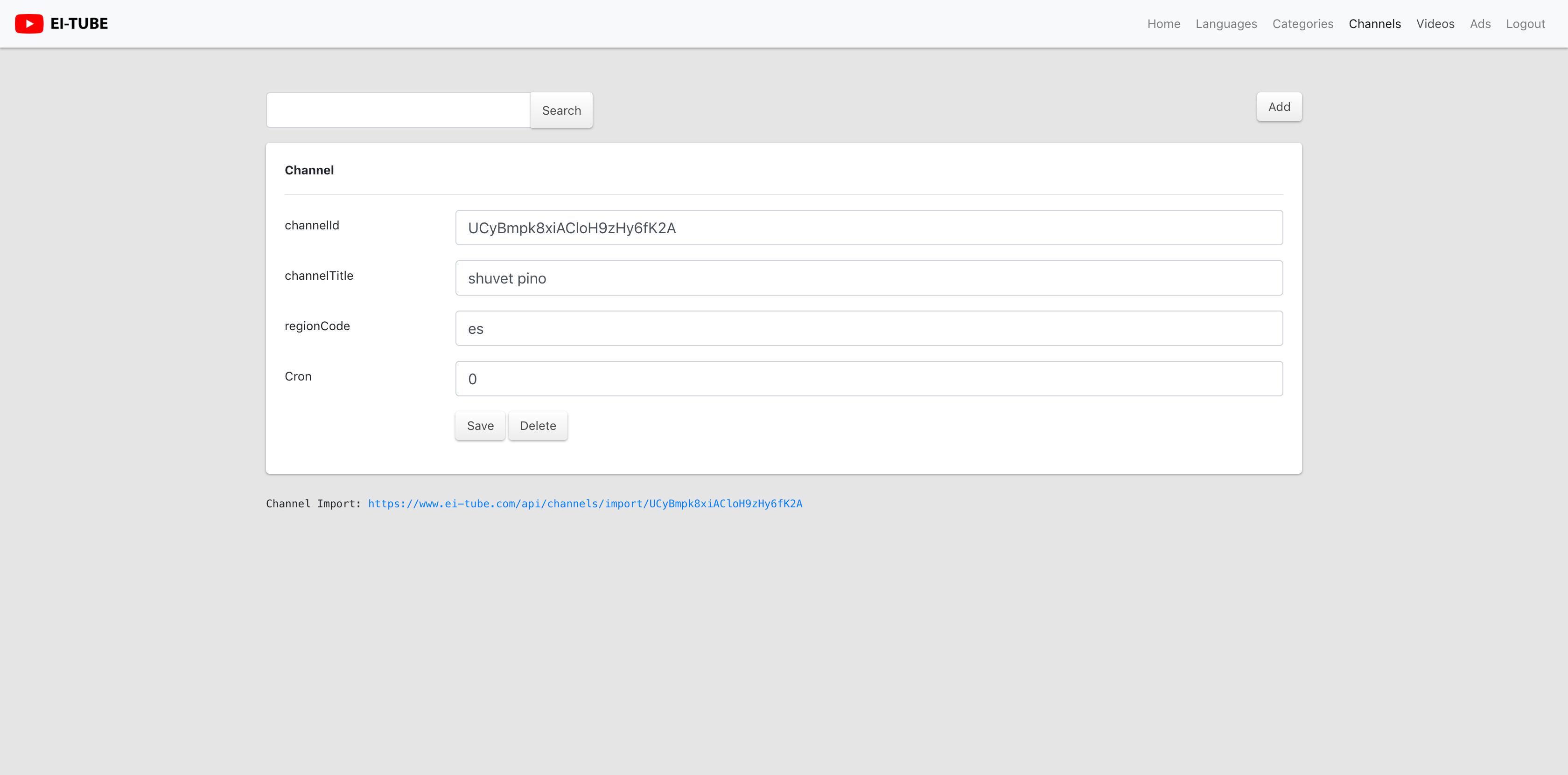 EI-Tube - YouTube API V3 site builder