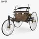Benz Patent-Motorwagen 1885