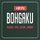 Bohgaku Family - GraphicRiver Item for Sale