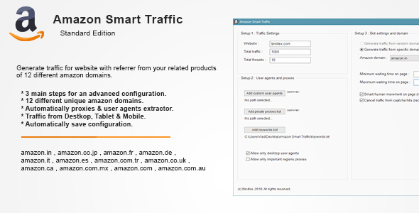 Amazon Smart Traffic Standard Edition