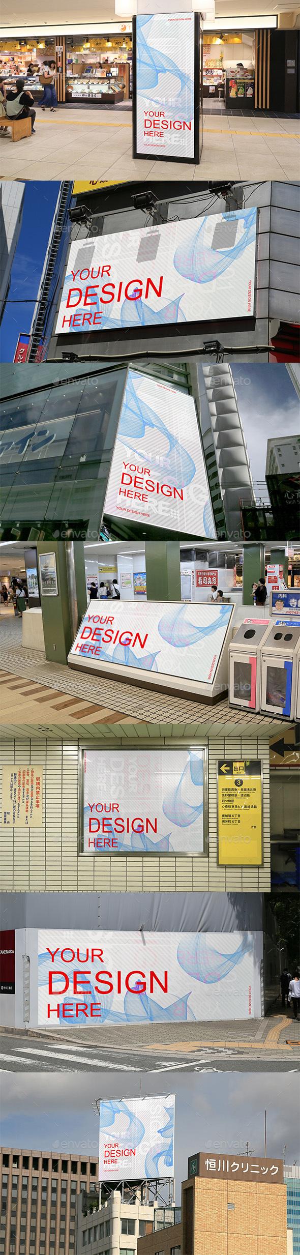 7 Poster Mockup Japan City - Posters Print