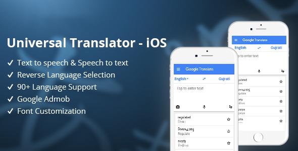 Universal Translator - iOS - CodeCanyon Item for Sale