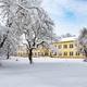 winter garden - PhotoDune Item for Sale