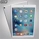 iPad Pro - Silver