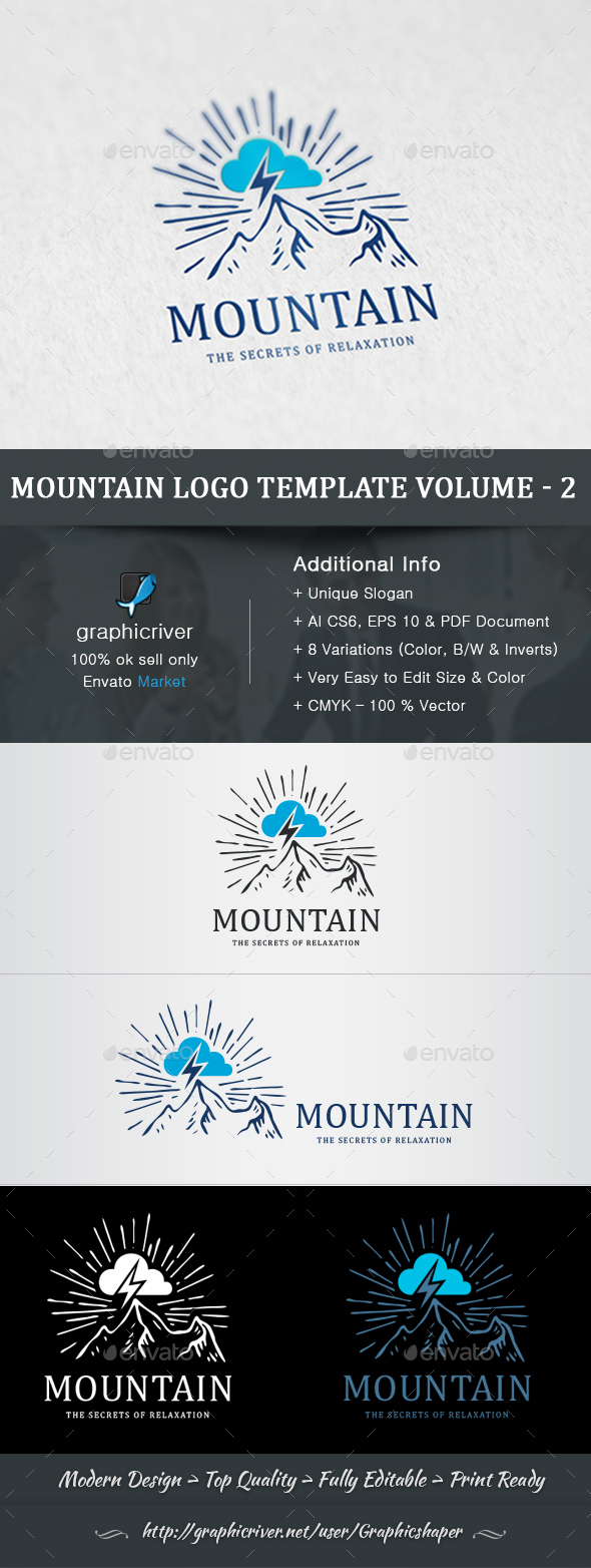 Mountain Logo Template | Volume - 2 - Nature Logo Templates