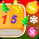 Christmas Math - CodeCanyon Item for Sale