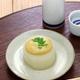 furofuki daikon, simmered japanese radish served with miso sauce, vegetarian cuisine - PhotoDune Item for Sale