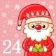 Vector Christmas Advent Calendar - GraphicRiver Item for Sale