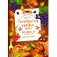 Thanksgiving Friendsgiving Potluck with Cornucopia - GraphicRiver Item for Sale