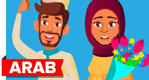 Arab, Muslim Teen