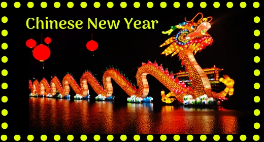 Asian Cinematic Royalty Free Music, Chinese Harp Music, Chinese New Year Music
