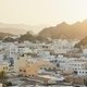Cityscape view of Muscat - PhotoDune Item for Sale