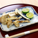 Free Download yaki matsutake, grilled matsutake mushroom, japanese autumn cuisine Nulled
