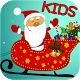 Christmas Music for Kids Pack - AudioJungle Item for Sale