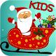 Christmas Music for Kids Pack
