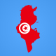 Free Download Tunisia Map Kit Nulled
