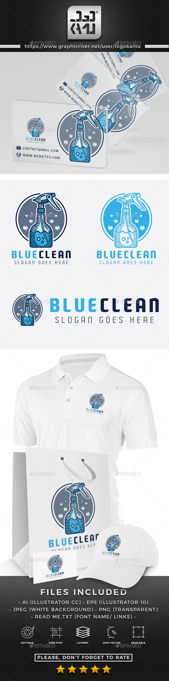 Blue Clean Logo - Objects Logo Templates