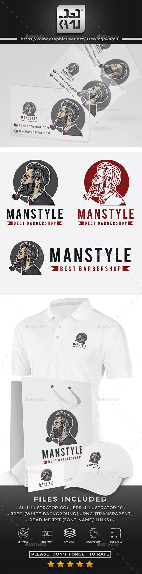 Man Style Barbershop Logo - Humans Logo Templates