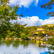 Beautiful Kinkakuji temple with golden pavillion in Kyoto japan - PhotoDune Item for Sale
