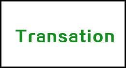Transation