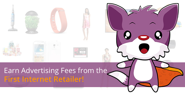 WooCommerce Amazon Affiliates - Wordpress Plugin Nulled