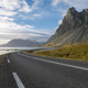 Amazing landscape on the road in the East Fjords in Iceland - PhotoDune Item for Sale