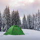 Green tent in winter mountains - PhotoDune Item for Sale