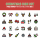 Free Download Christmas Icon Set (Set 2) Nulled